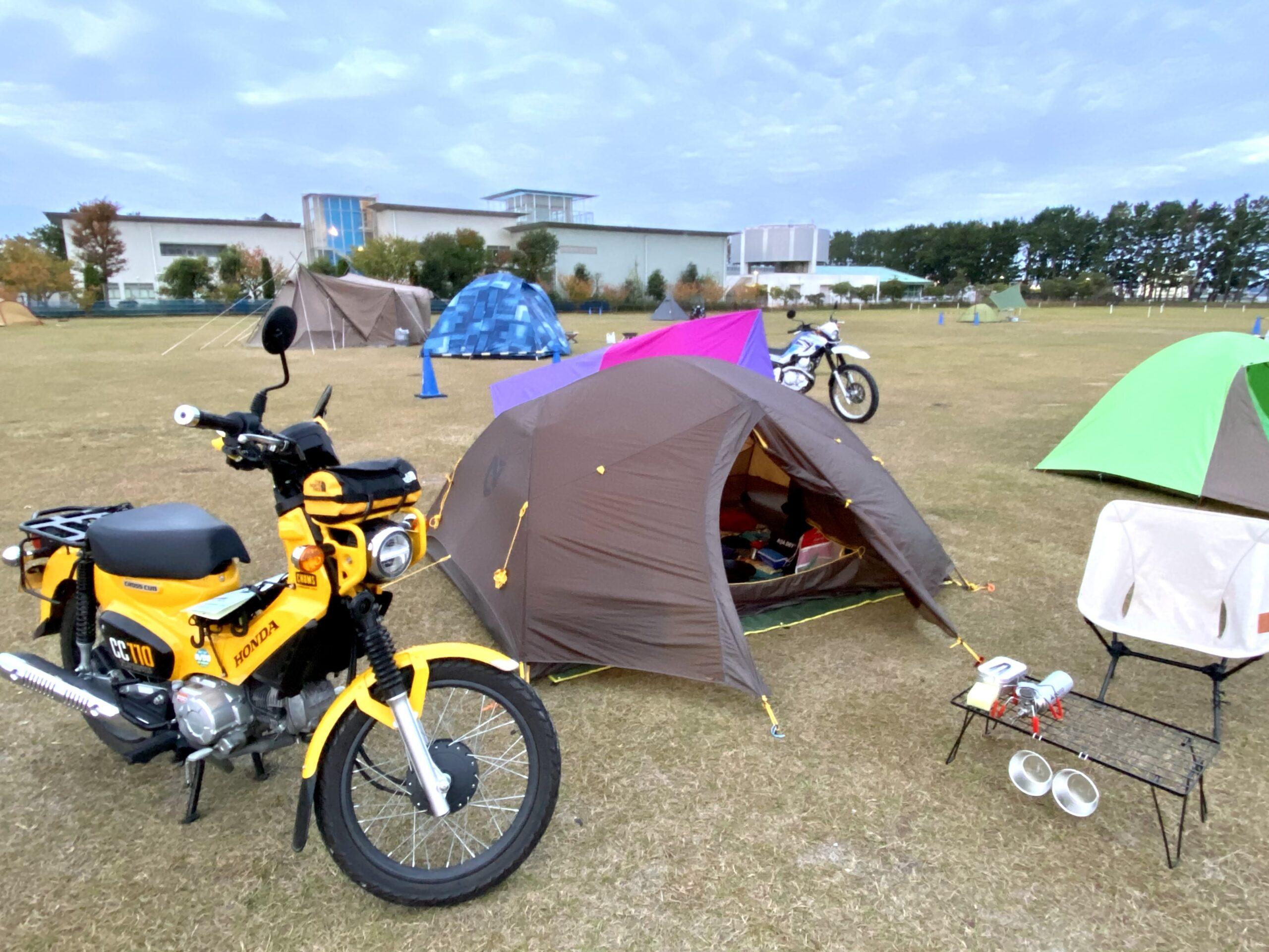 園 キャンプ 場 渚